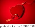 누끼, 로맨틱, 상자 37903730