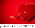 누끼, 로맨틱, 상자 37903731
