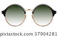 sunglasses metal green 37904281