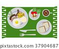 荷包蛋 蛋 雞蛋準備的實物 37904687