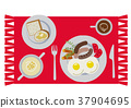 荷包蛋 蛋 雞蛋準備的實物 37904695