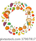 背景 儿童 孩子 37907817