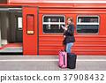 กระเป๋าเดินทาง,เพศหญิง,หญิง 37908432