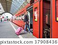 กระเป๋าเดินทาง,เพศหญิง,หญิง 37908436