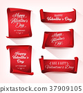 Happy Valentine's Day Banners 37909105
