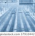 ถนนหิมะ 37910442