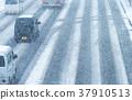 ถนนหิมะ 37910513
