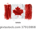 Watercolor painting flag of Canada . Vector 37910868