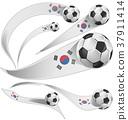 south korea flag set with soccer ball 37911414