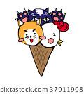 Cute Cat Dog Chicken Ice Cream. Illustration. 37911908