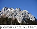 tibet autonomous region, heap, mountain 37913475