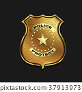 Gold Police Badge isolated on black background 37913973