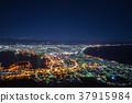夜景 日本三大夜景 涵館 37915984