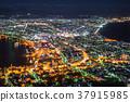 日本的三大夜景北海道函館市函館市※2017年10月拍攝 37915985