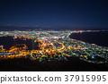 日本的三大夜景北海道函館市函館市※2017年10月拍攝 37915995