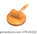 3d rendering wooden gavel model 37918182