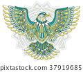 flying eagle 37919685