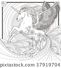 fantastic unicorn 37919704