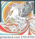 fantastic unicorn 37919705