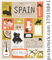 travel concept of Spain 37919841