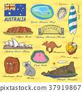 travel concept of Australia 37919867