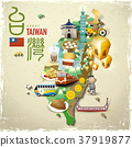lovely Taiwan landmarks and snacks map in flat style 37919877