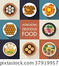 delicious Hong Kong dishes 37919957
