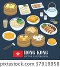 Hong Kong cuisines 37919958