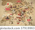 Hong Kong travel map 37919963