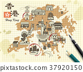 Hong Kong travel map 37920150