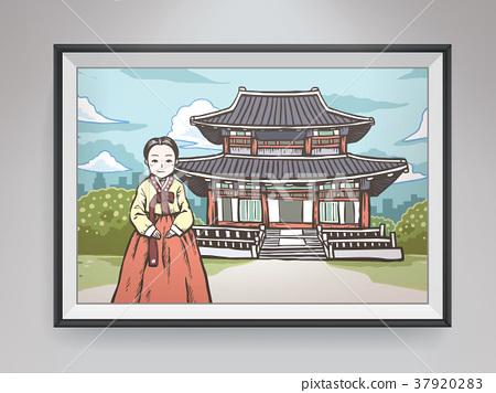 Korean concept picture 37920283