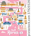 South Korea travel poster 37920326