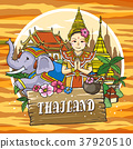 adorable Thailand travel poster 37920510