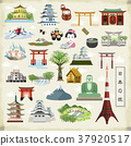 wonderful Japan travel collections 37920517
