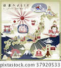 beautiful Japan travel map 37920533