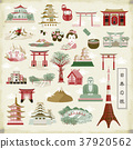 wonderful Japan travel collections 37920562