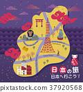 lovely Japan walking map 37920568