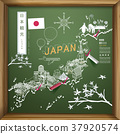 Japan travel map on chalkboard 37920574