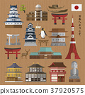 elegant Japan travel collections 37920575