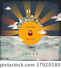 attractive Japan travel poster 37920580