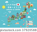 lovely Japan travel map 37920588