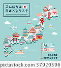 lovely Japan travel map 37920596