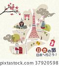 lovely Japan walking map 37920598