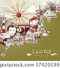 beautiful Japan travel map 37920599
