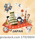 lovely Japan travel poster 37920604