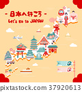 lovely Japan travel map 37920613