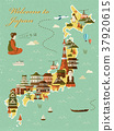lovely Japan travel map 37920615