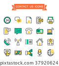 contact us icons 37920624