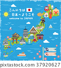lovely Japan travel map 37920627