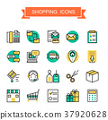 shopping icons collection 37920628